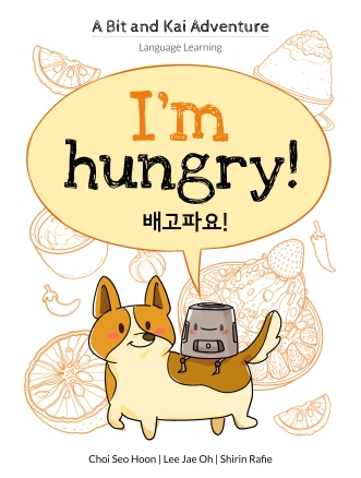 Hungry [Cover]- CL
